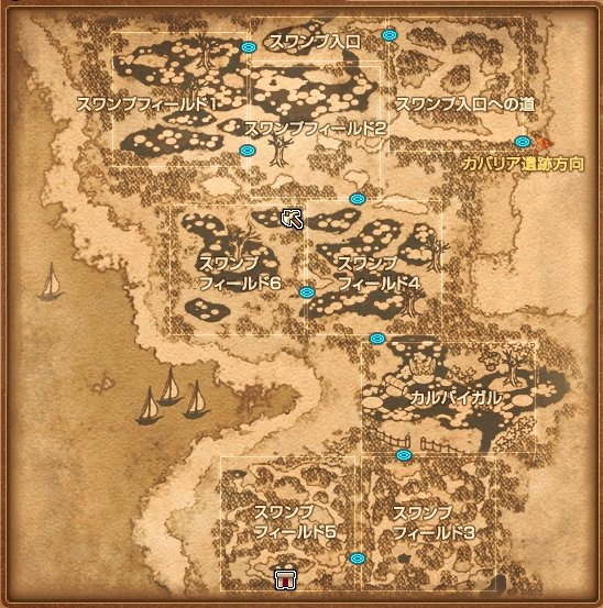 MAP_BlackSwamp.jpg