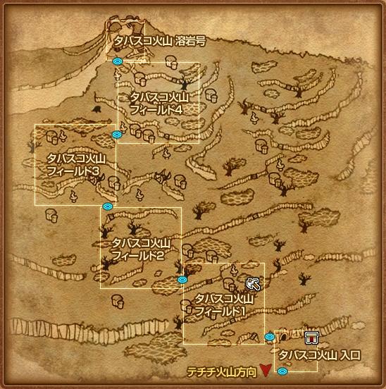 MAP_TapascoVolcano.jpg
