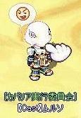 【Cast】ムルソ20090707.JPG